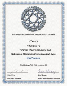 Website Award - NW Federation of Mineralogical Societies - 3rd Place to Tualatin Valley Rock Club 2016